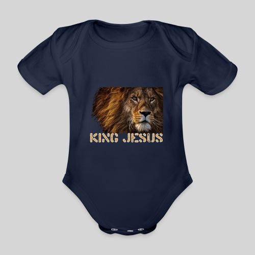 König Jesus der Löwe von Juda - Baby Bio-Kurzarm-Body