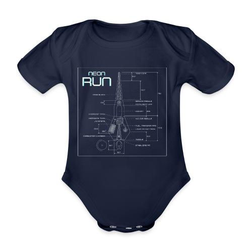 NeonRun - Baby bio-rompertje met korte mouwen