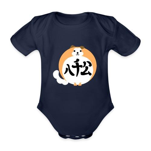 HACHIKO - Body Bébé bio manches courtes
