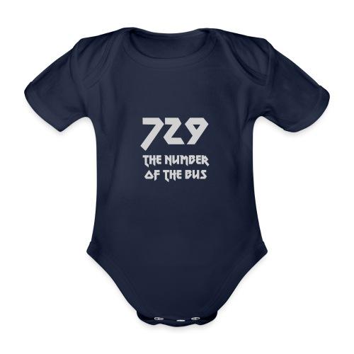 729 grande grigio - Body ecologico per neonato a manica corta