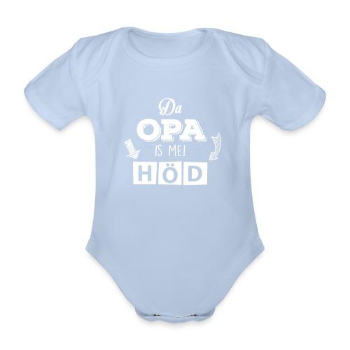 Vorschau: Da Opa is mei Höd - Baby Bio-Kurzarm-Body