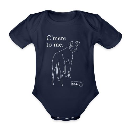 C'mere to me - Organic Short-sleeved Baby Bodysuit