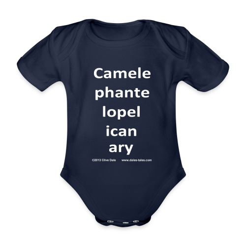 camelepha 5lines white - Organic Short-sleeved Baby Bodysuit