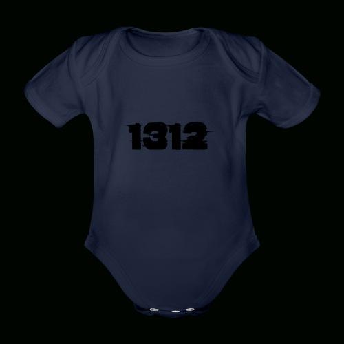 1312 - Baby Bio-Kurzarm-Body
