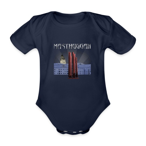 Masthuggah master, kyrka och terass - Ekologisk kortärmad babybody