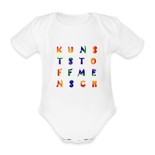 KunstStoffMensch #6 - Rainbow Edition - Baby Bio-Kurzarm-Body
