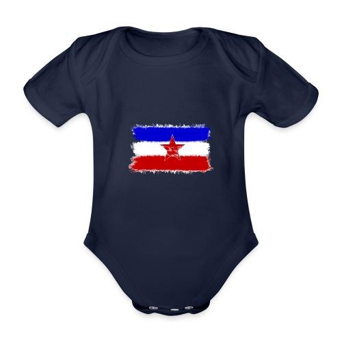 Jugo Flagge 1 Handy png - Baby Bio-Kurzarm-Body