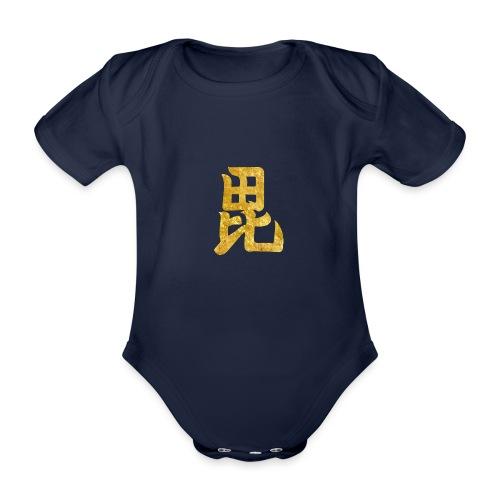Uesugi Mon Japanese samurai clan in gold - Organic Short-sleeved Baby Bodysuit