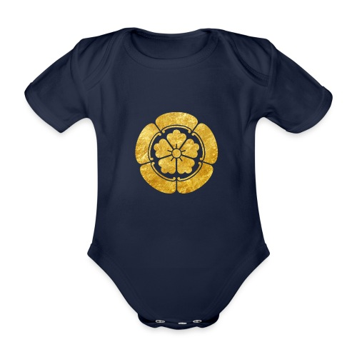 Oda Mon Japanese samurai clan faux gold on black - Organic Short-sleeved Baby Bodysuit