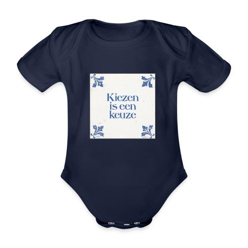Herenshirt: kiezen is een keuze - Baby bio-rompertje met korte mouwen