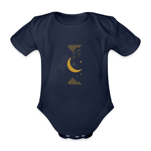 Ramadan Kareem Muslim holy month ilustration - Organic Short-sleeved Baby Bodysuit