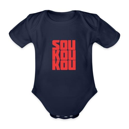 soukoukou Logo - Body Bébé bio manches courtes