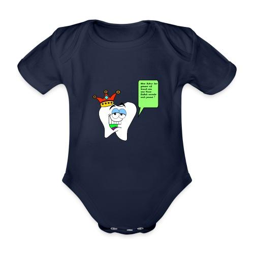 Der Doktor ruft - Baby Bio-Kurzarm-Body