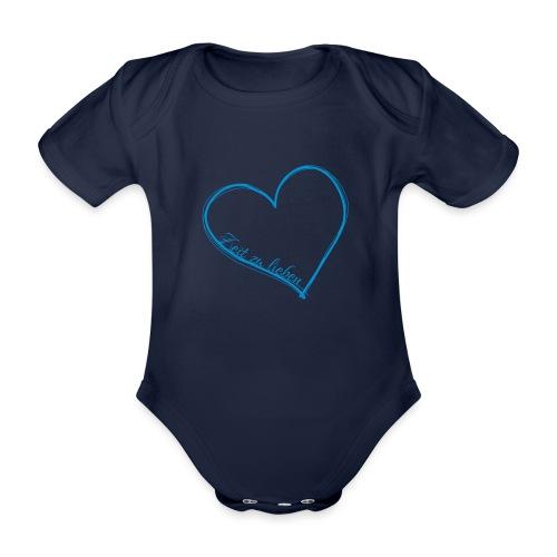 Zeit zu lieben - Baby Bio-Kurzarm-Body