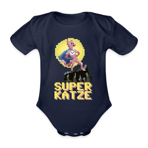 Die Superkatze - Baby Bio-Kurzarm-Body