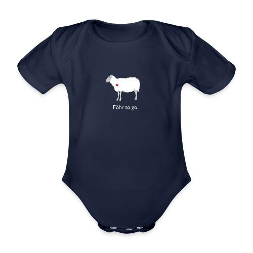 Föhr To Go - Schaf - Baby Bio-Kurzarm-Body