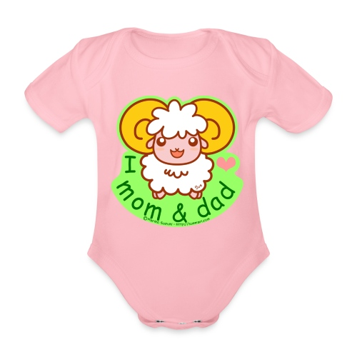 I Love Mom and Dad - Organic Short-sleeved Baby Bodysuit