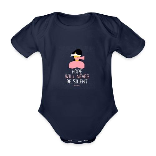 women s rights tshirt design - Body orgánico de maga corta para bebé