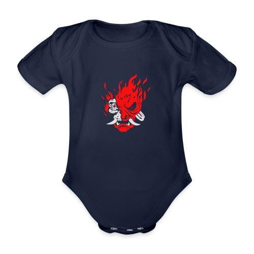 Cyberpunk2077 - Organic Short-sleeved Baby Bodysuit