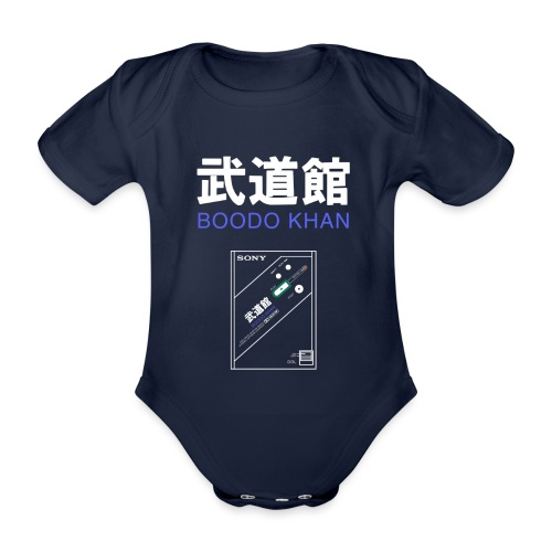 SONY Boodo Khan walkman, the legendary - Organic Short-sleeved Baby Bodysuit
