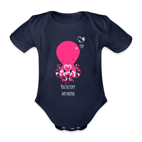 Tintenfisch Spruch dunkel - Baby Bio-Kurzarm-Body