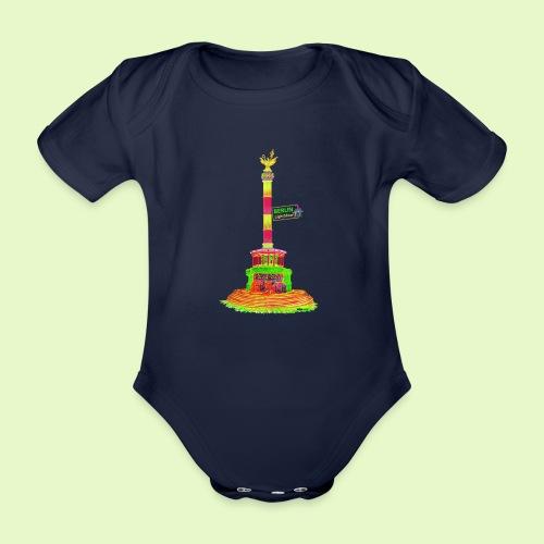 DIE Siegessäule / BerlinLightShow / PopArt - Baby Bio-Kurzarm-Body