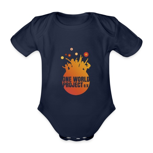 One World Project e. V. - Logo - Baby Bio-Kurzarm-Body
