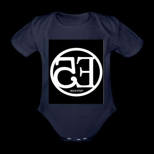 Egon2 - Ekologisk kortärmad babybody