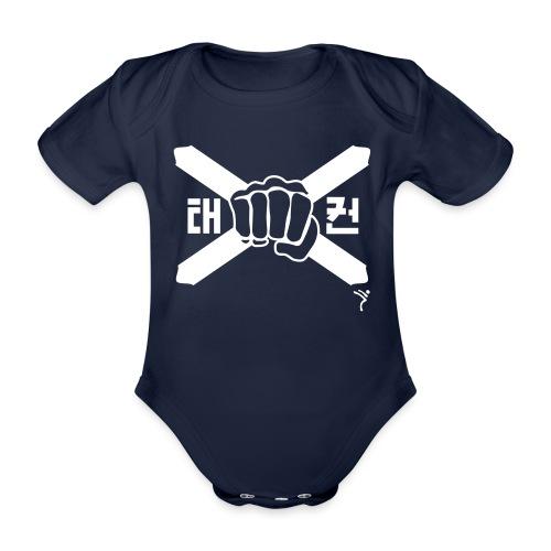 Scotland Taekwondo ITF fist and flag motif - Organic Short-sleeved Baby Bodysuit