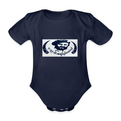Saw Ba U Gyi - Organic Short-sleeved Baby Bodysuit