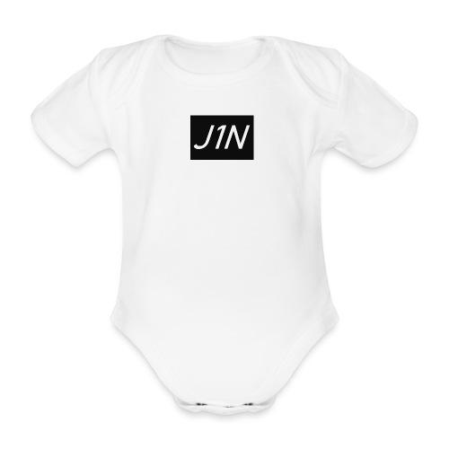 J1N - Organic Short-sleeved Baby Bodysuit