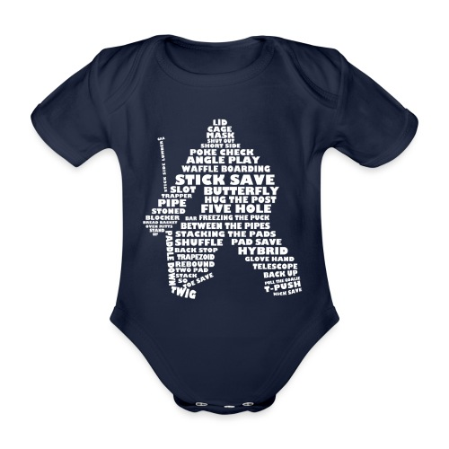 Hockey Goalie Typography Word Art - Organic Short-sleeved Baby Bodysuit