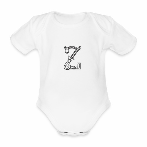 Z - Organic Short-sleeved Baby Bodysuit
