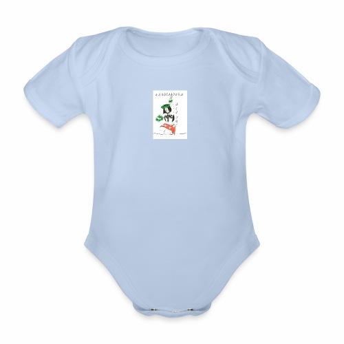 logo fond transparent - Body Bébé bio manches courtes
