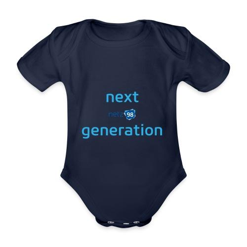 next-generation_cyan - Baby Bio-Kurzarm-Body