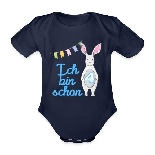 Ich bin schon 4 / Geschenk zum 4. Geburtstag. - Baby Bio-Kurzarm-Body