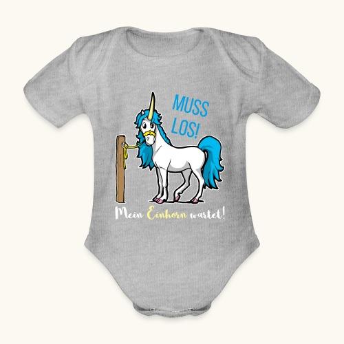 Dessin drôle de licorne disant bande dessinée cadeau - Body Bébé bio manches courtes