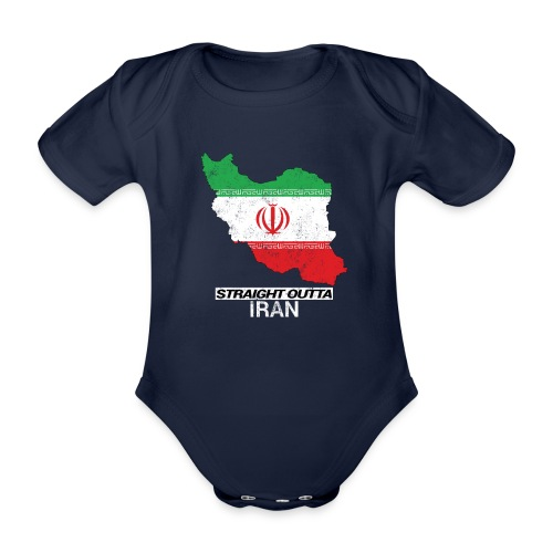 Straight Outta Iran country map & flag - Organic Short-sleeved Baby Bodysuit