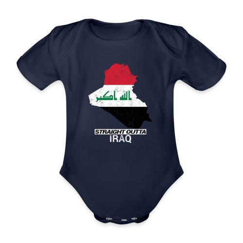 Straight Outta Iraq country map & flag - Organic Short-sleeved Baby Bodysuit