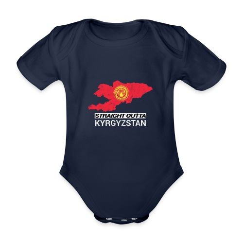 Straight Outta Kyrgyzstan country map - Organic Short-sleeved Baby Bodysuit