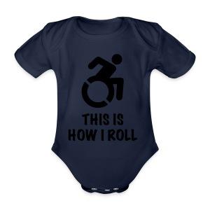 howiroll - Baby bio-rompertje met korte mouwen