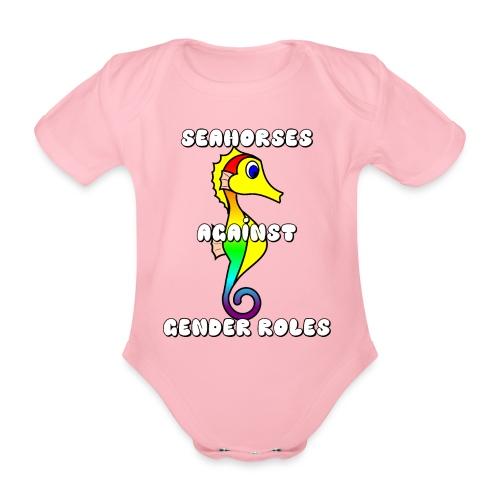 Seahorses against gender roles - Organic Short-sleeved Baby Bodysuit