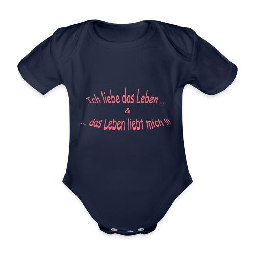 Ich-liebe-das-Leben-magenta.png - Baby Bio-Kurzarm-Body