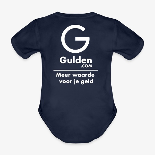NLG - Gold Cryptocurrency - Early Adopter - Organic Short-sleeved Baby Bodysuit