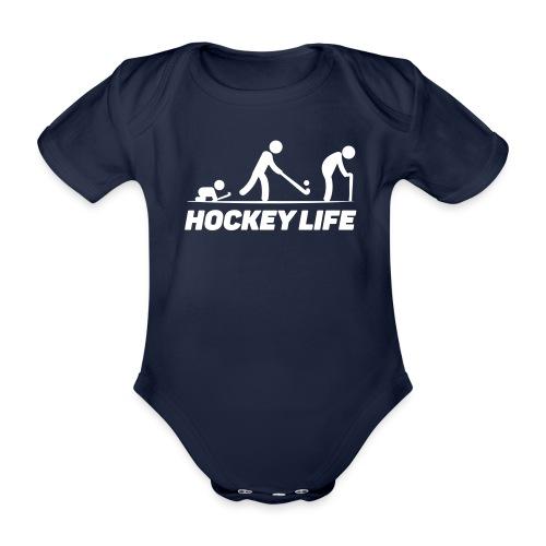Hockey Life - Body Bébé bio manches courtes