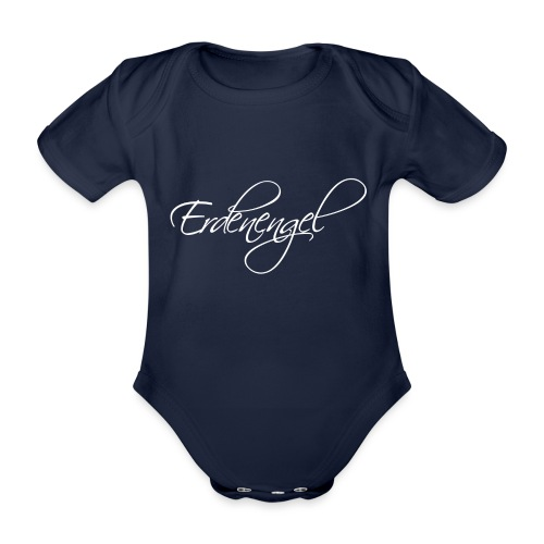 Erdenengel Weiß - Baby Bio-Kurzarm-Body
