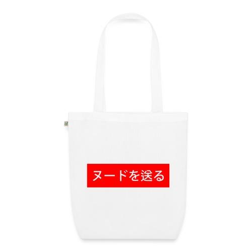 Send Nudes (japan) - Sac en tissu biologique