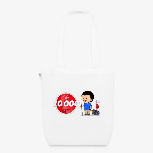 Logo Cap 10 000 Japon - Sac en tissu biologique