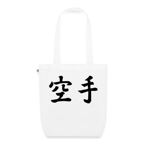 karate - Bio stoffen tas