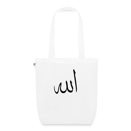 Allah - Sac en tissu biologique